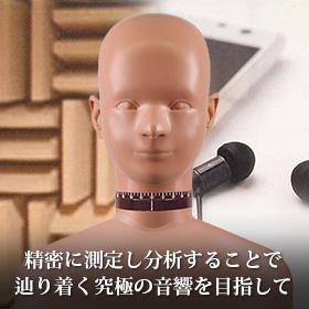 TYPE8328A-head_img-280x280-1