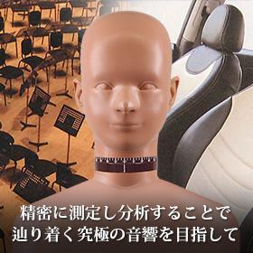 TYPE8328B-head_img-280x280
