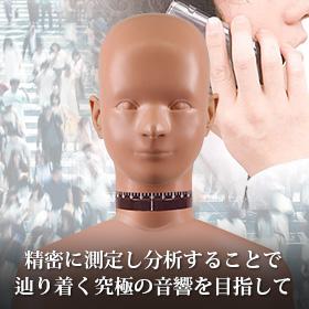 TYPE8328C-head_img-280x280